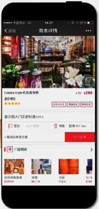 中国人観光客へ沖縄の店舗情報 スマホ決済の暖遊が進出 誘客・県産品購入を後押し