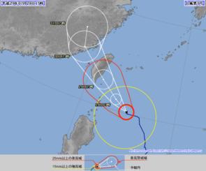 台風9号の進路予想(気象庁HPから)