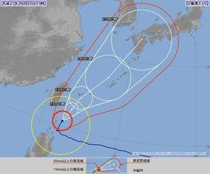 台風15号(22日15時現在・気象庁HP)