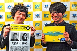 イベントの参加を呼び掛ける大岩社長(写真左)