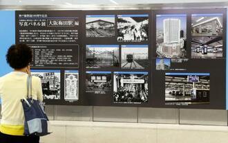 開通から100周年を迎え、展示された写真パネル=16日午前、阪急大阪梅田駅
