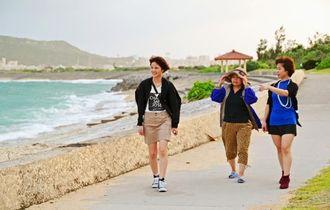 のんびり歩く(左から)田本笑子さん、崎濱スミさん、長間千鶴子さん=西原町・あがりティーダ公園