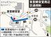 【沖縄2016~17年末年始情報】首里観音堂周辺交通規制