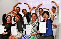 沖縄の男性未婚率、全国ワースト 沖縄県、職場の出会いや交流を応援