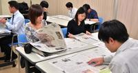 新聞の効率的な読み方は? 琉球海運で若手社員ら学ぶ