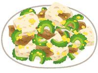 <18>琉球料理は比類なき滋養食の宝庫