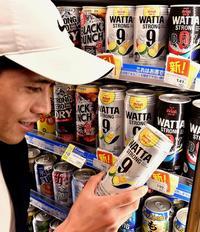オリオンビールの缶チューハイ 注文激増で計画の3倍超す 「ワッタ」出荷調整し生産前倒しへ