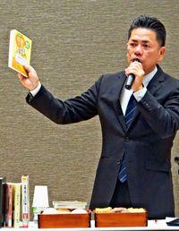 沖縄知る10冊 ぜひ読んで/専門家が紹介/県立図書館企画