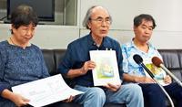 東日本大震災の沖縄県内避難者、5割が生活苦懸念 県の支援継続訴え