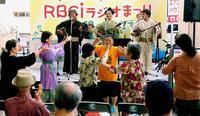 人気ラジオ番組が集合! 18歳の旅立ち応援 「RBCiラジオまつり」きょうも開催