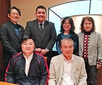 小規模保育園の課題、沖縄から議論提起も 全国協議会に参加へ 連絡会が3月発足