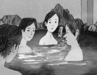 [また明日](249)/再会の章(59)/群ようこ・作/丹下京子・画
