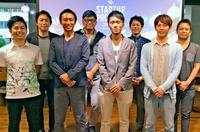 競争力あるベンチャー創出へ 「オキナワ・スタートアップ・プログラム」支援9社決まる 沖縄タイムス社と琉球銀行