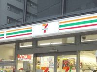 セブンイレブン、沖縄初出店は2019年秋 「最後の空白県」 浦添市に専用工場も
