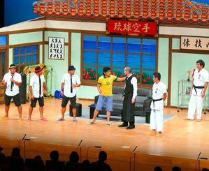 空手を題材に笑いを生んだ「空手フリムン一代」公演=浦添市てだこ大ホール