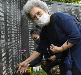 初めて訪れた平和の礎で、亡き姉の名前が書かれた碑を確認する玉城トミ子さん=23日、糸満市摩文仁