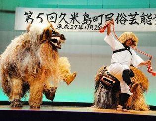 第5回久米島町民俗芸能発表会。八重山の芸能タイラク・獅子舞=11月28日、町具志川農村環境改善センター