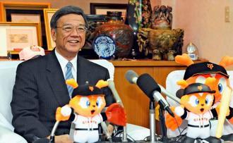 笑顔で那覇での巨人軍キャンプ決定を発表する翁長雄志市長=2008年12月、那覇市役所