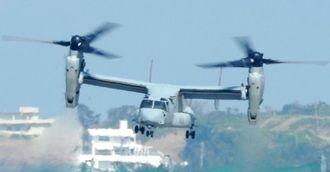 米軍の新型輸送機オスプレイ(資料写真)
