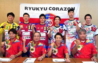 開幕に向け、今季の日本一を目指し意気込む琉球コラソンの選手ら=県庁記者会見室