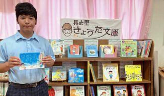 文庫を見るために兼次小学校を訪れた具志堅興托さん=6月24日、同校図書館