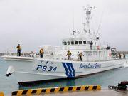 海の緊急ダイヤル「118番」、9割が間違い電話など 海保11管が注意呼び掛け