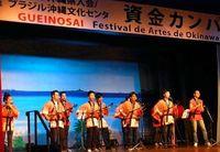 [ブラジル]県人会館改修へ資金カンパ芸能祭