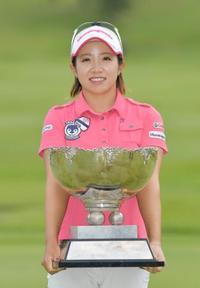女子ゴルフ、大江が逆転で3勝目 ミヤギテレビ杯ダンロップ