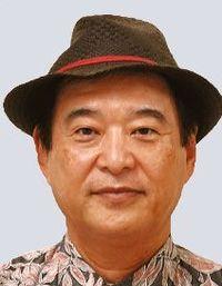 高良鉄美氏、参院選立候補へ 沖縄 社大党が要請、15日にも受諾