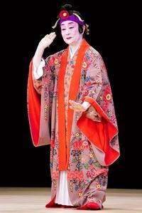 琉舞の粋、艶やかに 佐藤太圭子さん顕彰公演
