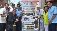 「ちょっぴんだけでもダメ!」 飲酒運転根絶へ 沖縄にしゃべる自販機