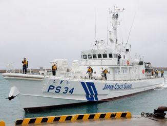(資料写真)海上保安庁の巡視船「しぎら」