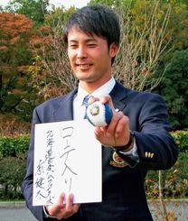 日本ハムへ入団が決まり、ポーズをとる明大の上原健太投手=11日、東京都府中市