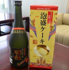 8月10日から発売される瑞穂酒造の人気商品「ロイヤル瑞穂43度」(左)を使った「ロイヤル瑞穂ケーキ」=8日、沖縄タイムス社