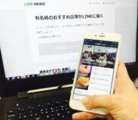 沖縄タイムスの最新ニュースがあなたのスマホに届きます