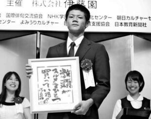 高校生部で大賞に輝いた古謝巧真さん(伊藤園新俳句大賞事務局提供)