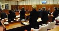 読谷村議会、オスプレイのトリイ通信施設での降下訓練に抗議