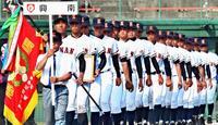 【沖縄県春季高校野球 総評】興南は投手陣が安定 打力で他を圧倒した沖水