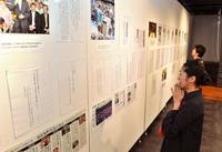翁長雄志さんしのぶ「言葉展」 タイムスビル きょう13日トークイベント