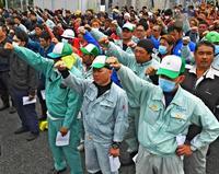 沖縄の港湾労働者スト、初日で解除 県民生活へ懸念の声も…安堵