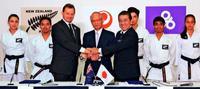 東京五輪の事前キャンプを空手発祥地の沖縄で ニュージーランド代表が協定締結