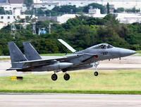 空自F15、米軍嘉手納基地に緊急着陸