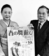 [きょうナニある?]/話題/興南学園55周年祝う芸能/10日那覇 同窓生ら出演