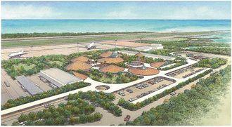 三菱地所が下地島空港に整備する旅客ターミナルの外観イメージ図