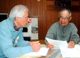 一本調子など千原言葉の特徴を話す砂辺松善さん(右)と知花賢宜さん(左)=嘉手納町・砂辺さん宅