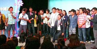 11組が2回戦進出を決めた「M-1グランプリ2015」沖縄予選=那覇市牧志・よしもと沖縄花月
