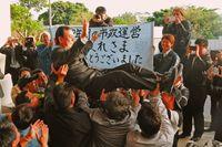 古謝南城市長が退庁/旧知念村から15年間首長
