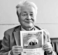 [きょうナニある?]/話題/鳩山氏が訪米報告会/あす那覇 新基地問題