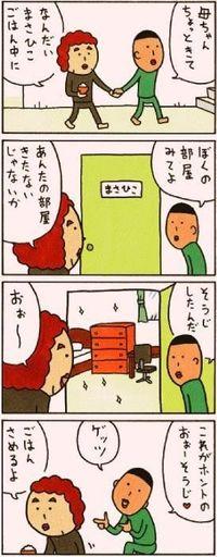 おばぁタイムス(2015年12月30日)
