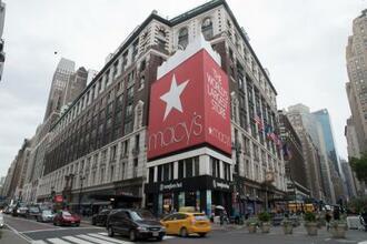 ニューヨークにある百貨店のメーシーズの旗艦店=16日(AP=共同)